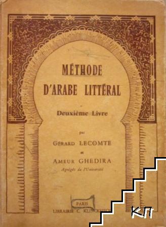 Méthode d'arabe littéral
