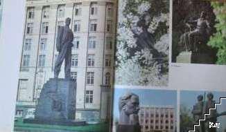 Московские мотивы (Допълнителна снимка 1)