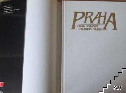 Praha (Допълнителна снимка 2)