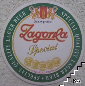 Подложка за бира Zagorka