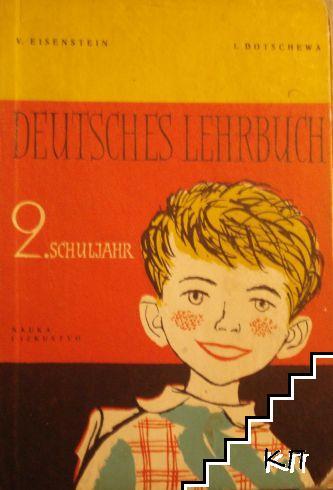 Deutsches Lehrbuch. 2 Schuljahr