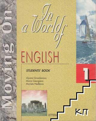 Moving on. In a World of English. Student's Book 1-2