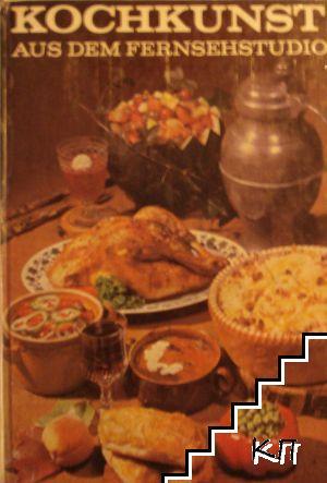 Kochkunst aus dem Fernsehstudio