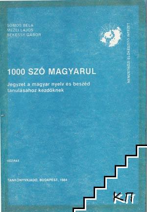 1000 Szò magyarul