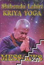 Kriya Yoga Messages