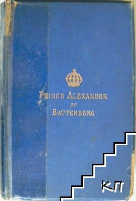 Prince Alexander of Battenberg