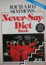 Never-Say-Diet Book