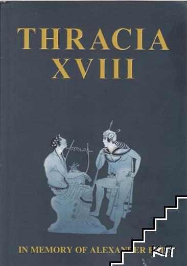 Thracia XVIII