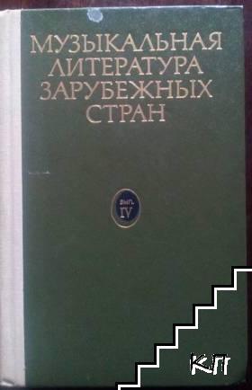 ����������� ���������� ���������� �����. ���. 4