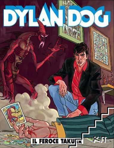 Dylan Dog 256: Il feroce Takurr
