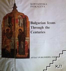 Bulgarian Icons through the Centuries