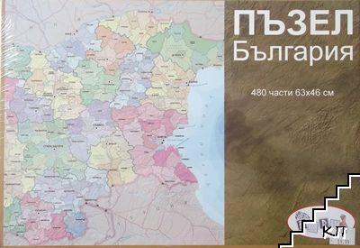 Пъзел България