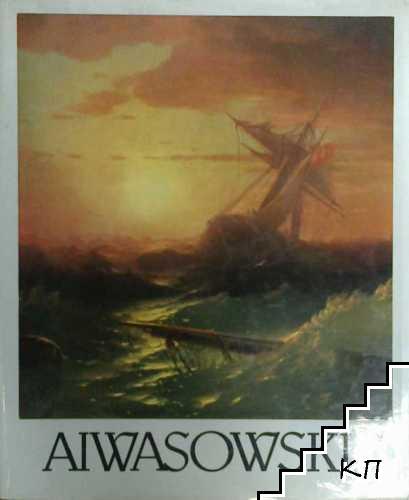 Aiwasowski