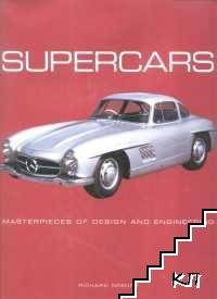 Supercars: Masterpieces of Design and Engineering