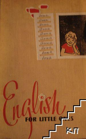English for little ones / Английский для детей