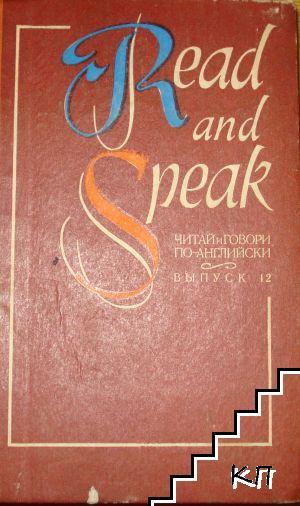Read and Speak