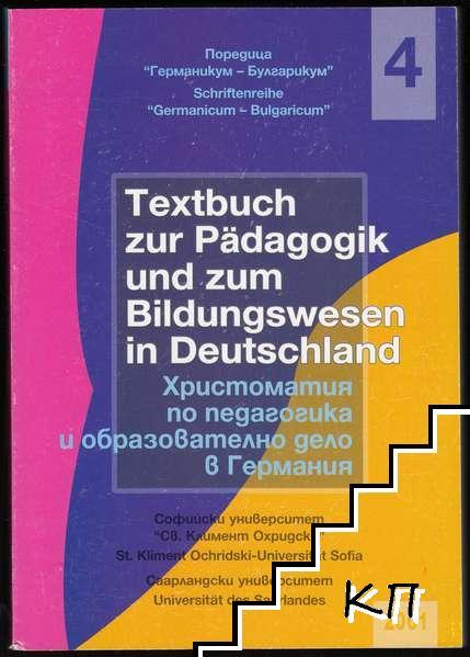 Textbuch zur Pädagogik und zum Bildungswesen in Deutschland