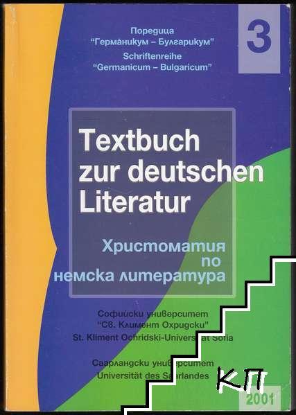 Textbuch zur deutschen Literatur