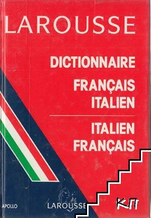 Dictionnaire Français Italien