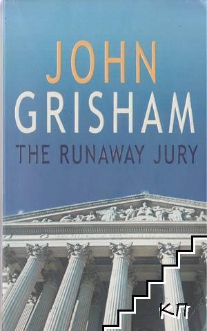 The runawway jury