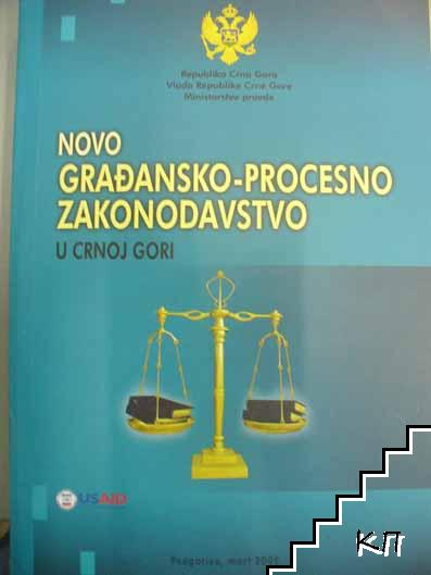 New Civil procedure legislation in Montenegro