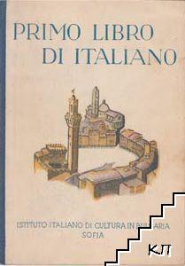 Primo libro di Italiano. Per la 4. classe del ginnasio