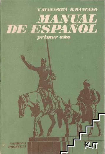 Manual de español. Primer año