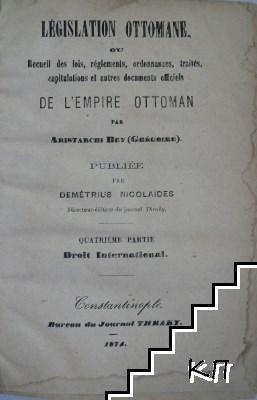 Législation ottomane, ou Recueil des lois, règlements, ordonnances, traités, capitulations et autres documents officiels de l'Empire Ottoman. Partie 4