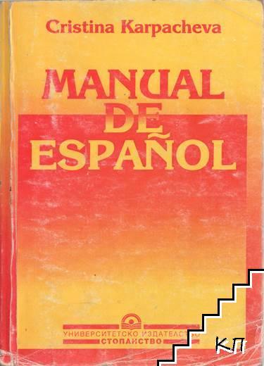 Manuel de Español