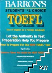 TOEFL. Test of English as a Foreign Language