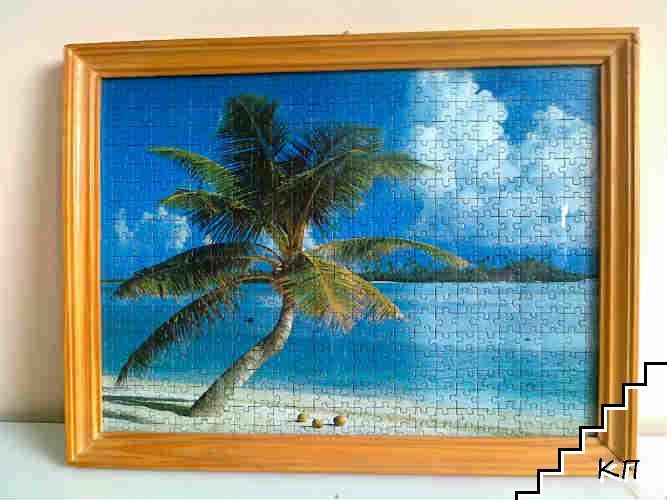 Райски бряг. Пъзел в рамка. 500 елемента
