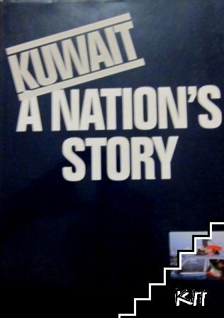 Kuwait: A Nations Story