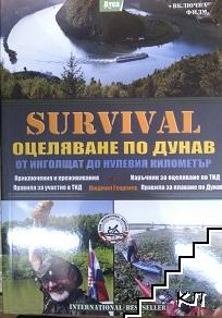 Survival: Оцеляване по Дунав