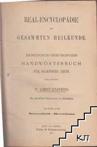 Real-enciklopädie der gesammten heilkunde. Vol. 9