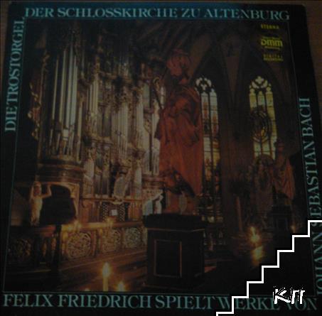 Die Trostorgel der schlossikirche zu Altenburg. Felix Friedrick spielt werke von Johann Sebastian Bach
