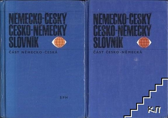 Německo-český a česko-německý slovník. Sv. 1-2