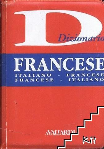 Dizionario italiano-francese / francese-italiano