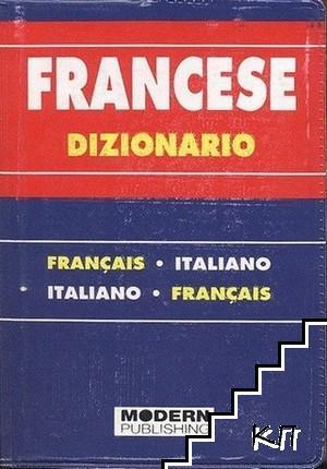 Dizionario francese: français-italiano et italiano-français