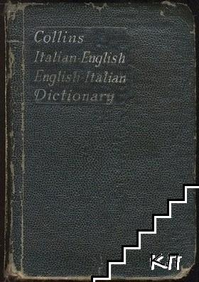 Collins Italian-English / English-Italian Dictionary