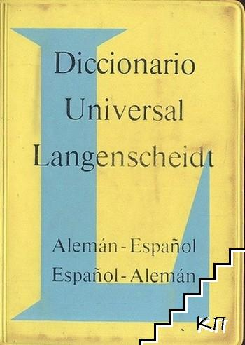 Diccionario Universal Langenscheidt: Aleman - Español, Español - Aleman