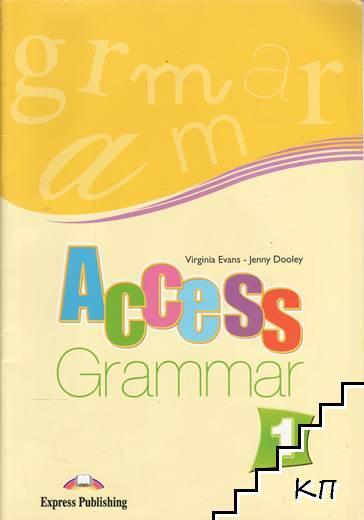 Access Grammar. Part 1
