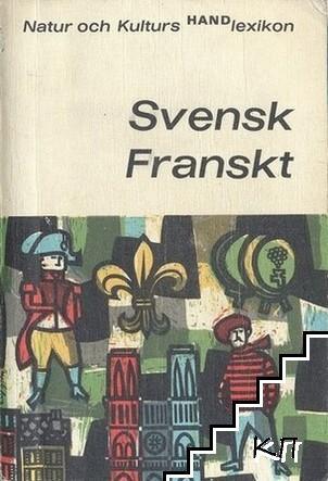 Svensk-franskt handlexikon