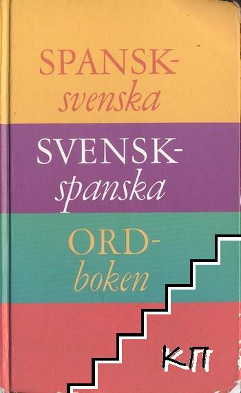 Spansk-svenska, Svensk-spanska ordboken