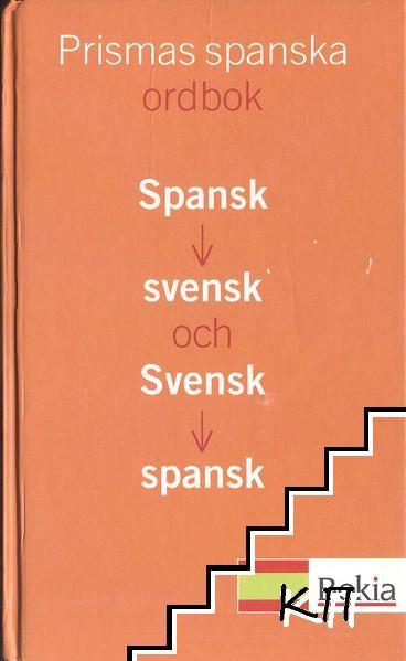 Prismas spanska ordbok: Spansk-svensk och svensk-spansk