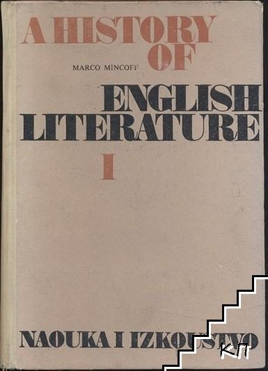 A History of English Literature. Part 1