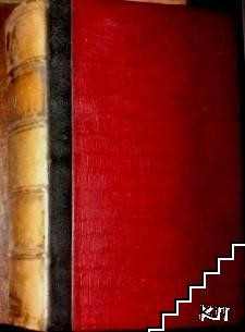 Искра. Всекимесечно научно-литературно и обществено списание. Томъ 1-2