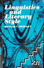 Linguistics and Literary Style