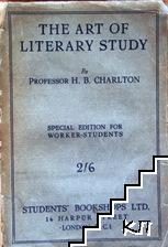 The Art of Literary Study