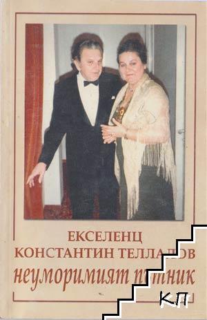 Екселенц Константин Теллалов - неуморимият пътник