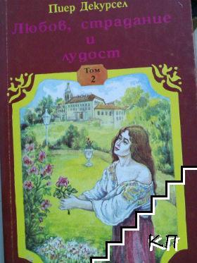 Lectuur voor beginners: Книга для домашнего чтения по нидерландскому языку